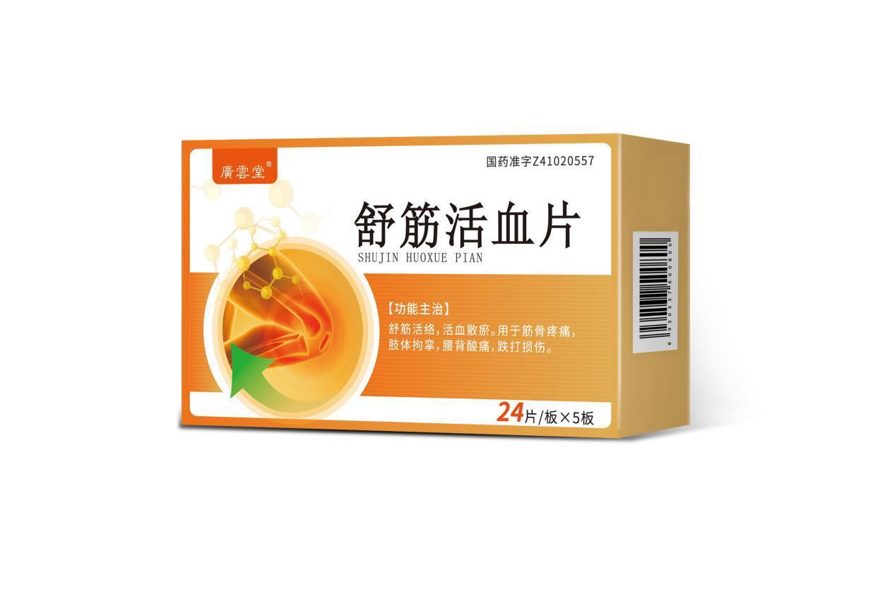 肠炎宁片的功效与作用肠胃片
