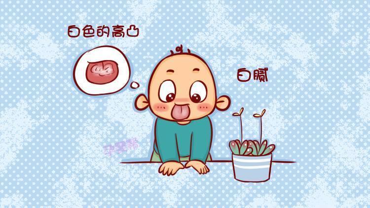 婴儿肠胃炎的症状,婴儿肠胃
